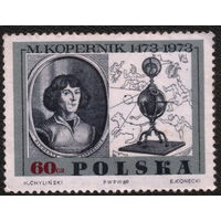 Космос. Польша 1969. Коперник 60 гр. Марка из серии. Чистая. МNH