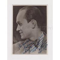 Константин Михайлович Бондаренко, открытка с автографом (Ленинград 1950 г.)