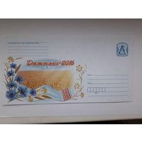 Маркированный конверт 2016 Беларусь