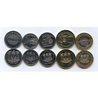 Сирия НАБОР 5 монет 1996 - 2003 UNC
