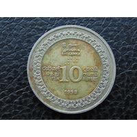 Шри- Ланка 10 рупий 1998г.  50 лет Независимости.