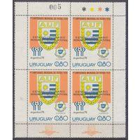 1979 Уругвай 1537VB 1978 Чемпионат мира по футболу в Аргентине 26,00евро