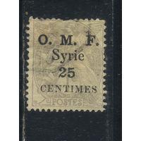 Fr Мандат Сирия 1920 Вып Правосудие тип Блан Надп #117