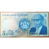 5 малоти 1989 года - Лесото - UNC