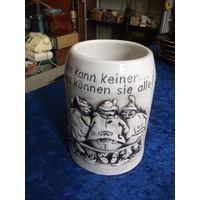 Кружка пивная, Германия, 12 см.