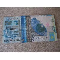 Казахстан. Банкнота номиналом 500 тенге образца 2006 года.