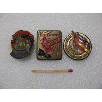 Знаки. ГДР. 1953г., 1954г., 1959г. (тяжёлые). цена за 1 шт.