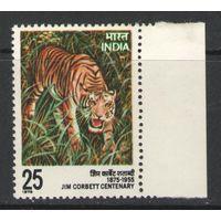 Марки Индии. Тигр. 1976г.