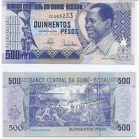 Гвинея-Биссау 500 песо образца 1990 года UNC p12