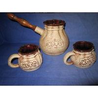 Набор кофейный глиняный (турка + 2 чашки)