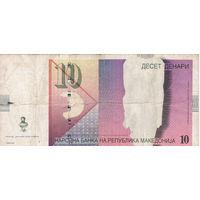 10 динаров 2008 год