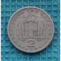 Греция 2 драхмы 1954 года