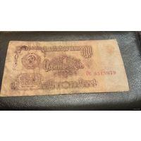 1 рубль 1961 г. серия ОС 5515979