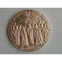 Медаль 400 лет патриаршества 1989 год #MС-7