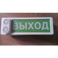 Оповещатель пожарный светозвуковой ВЫХОД ОПС-2