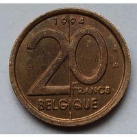 Бельгия 20 франков, 1994 г. Надпись на французском.