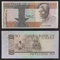 Распродажа коллекции. Гана. 50 седи 1980 года (P-22b - 1979-1982 Issue)