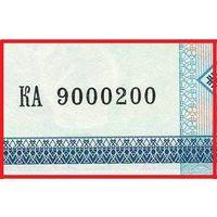 W: Беларусь 1000 рублей 2000 / серия КА 9000200 / интересный красивый номер