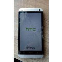 HTC One Dual на зч