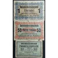 Познань 0.2-10 марок 1916г 5-шт