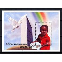 1997 Габон. 50 лет ЮНИСЕФ