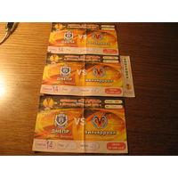 Билет на футбол Днепр - Вильярреал (неиспользованный)
