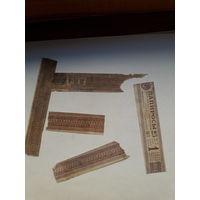 Акцизно-бандерольная лента Табак СССР 1923-1928