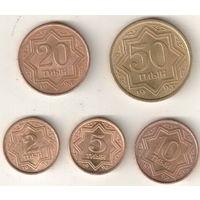 Казахстан набор 5 монет 1993