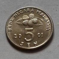 5 сен, Малайзия 2001 г.