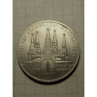1 рубль 1978 г. Моква-1980