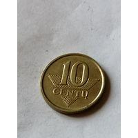 10 центов 1998 год