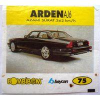 Вкладыш BomBibom b # 75