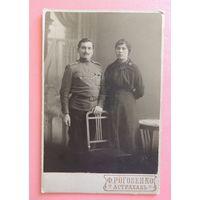 """Кабинет-портрет """"Семья"""", фот. Роговенко, Астрахань, до 1917 г."""