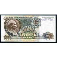 СССР. 1000 рублей образца 1991 года. Серия АХ. UNC