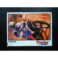 Турбо Спорт 45