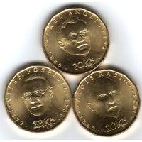 Чехия - 3 юбилейные монеты
