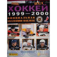 Альбом журнал для наклеек хоккей НХЛ NHL 1999-2000. Panini.