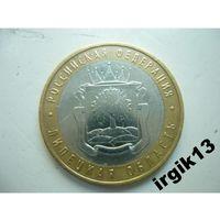 10 рублей 2007 Липецкая область из обор