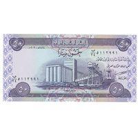Ирак 50 динар. Состояние UNC!