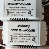 Драйвер для светодиодного светильника 36W 350mA