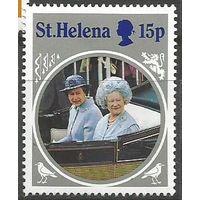 Остров. Св. Елены. 85 лет королеве Елизавете-матери. 1985г. Mi#419.