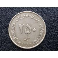 Иран 250 реалов