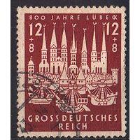 1943 - Рейх - 800 лет Любека Mi.862 _гаш