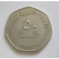 ОАЭ 50 филсов 2007