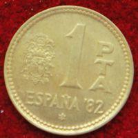 939:  1 песета 1980 (81) Испания