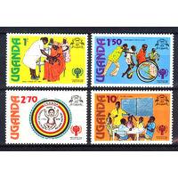 1979 Уганда. Международный год ребёнка