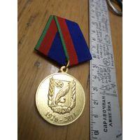 Медаль 85 лет Военному факультету БГУ.