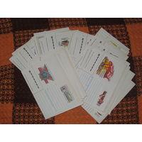 71 конверт СССР, все чистые