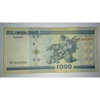 1000 рублей 2000 года, серия НВ