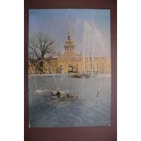 Наровлянский И.(фото), Ленинград. Адмиралтейство; 1967, чистая (Лениздат).